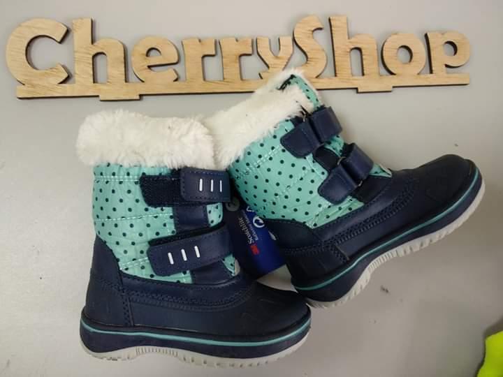 Зимние термо сапоги (ботинки) Лупилу для девочек 21р