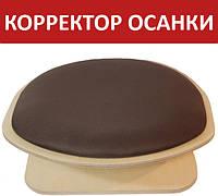 Тренажер осанки СПУТНИК (Стандарт)