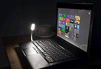 Лампочка для подсветки клавиатуры или чтения