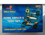 Набор инструментов для дома HOLD TOOLS (8 предметов), фото 7