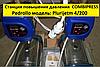 Станция повышения давления CB2-BRIO TOP Pedrollo