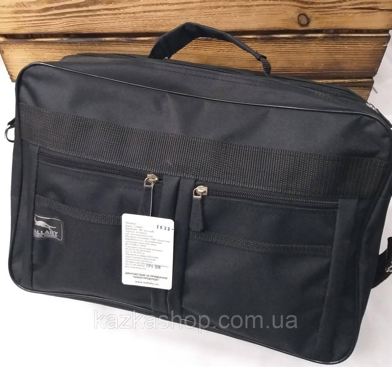 844837f9aca3 Легкая сумка из ткани «жатка» с пропиткой ТМ
