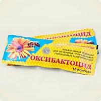 Оксибактоцид полоски. (10 пол-1уп. ). Агробиопром. Россия.