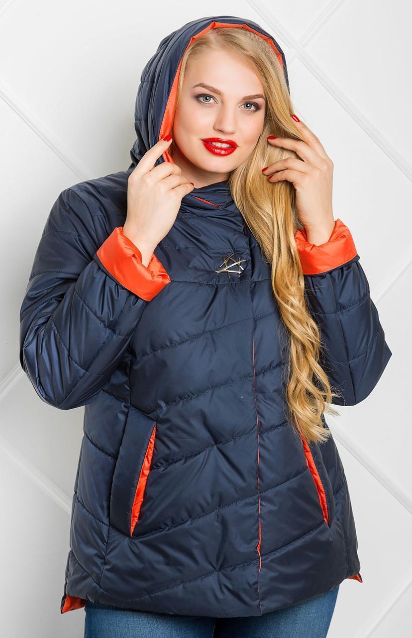Демісезонна куртка жіноча з 50 по 62 розмір 3цвета