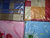 """Постельный комплект """"Тирасполь"""" Бязь, нестандартный размер простыни, фото 2"""