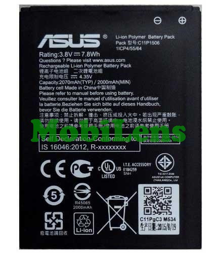 Asus ZC500TG, C11P1506, ZenFone GO, Z00VD Аккумулятор
