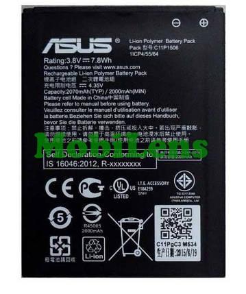 Asus ZC500TG, C11P1506, ZenFone GO, Z00VD Аккумулятор, фото 2