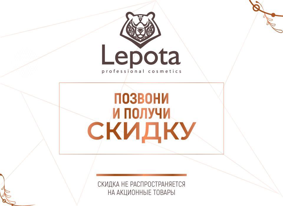 dab4fa5233f40 Информация о компании «Интернет-магазин