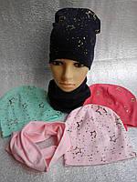 Шапочка для девочки с шарфом снуд