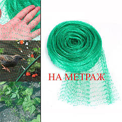 Защитная сетка от птиц зеленая 8м НА МЕТРАЖ