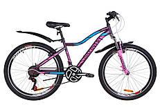 Велосипед городской женский  DISCOVERY KELLY 2019 р фиолетово-розовый с голубым 26 дюйма 12 місяців гарантія