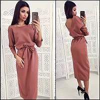 Свободное платье цвета мокко Anett (Код MF-410)