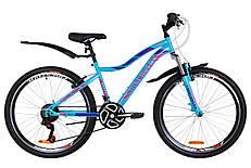 Велосипед городской женский  DISCOVERY KELLY 2019 р голубой с розовым 26 дюйма 12 місяців гарантія
