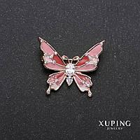 Брошь Xuping Бабочка разноцветная эмаль позолота 18к 29х27мм
