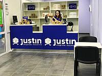 JustIn — новый украинский оператор почтовой связи