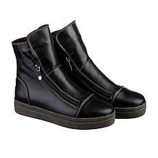 VM-Villomi Удобные кожаные ботиночки с двумя молниями
