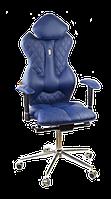 Кресло ROYAL blue