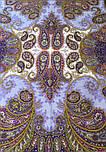 Фаворит 1344-13, павлопосадский платок шерстяной с шелковой бахромой, фото 4