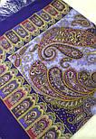 Фаворит 1344-13, павлопосадский платок шерстяной с шелковой бахромой, фото 5