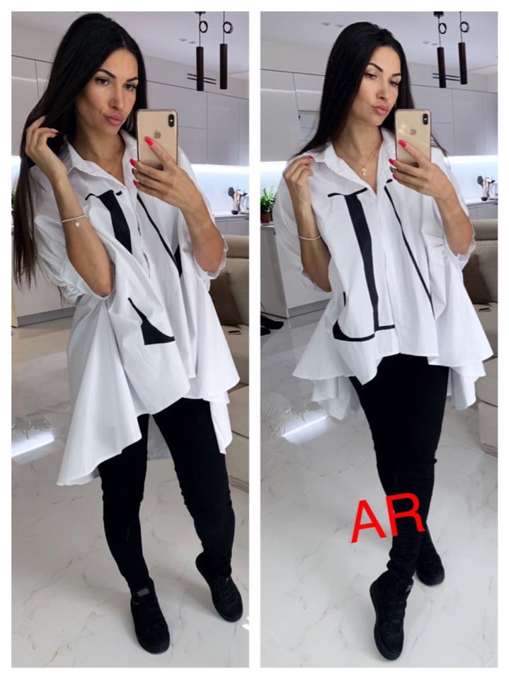 e97f2129e Рубашка VALENTINO люксовая реплика (2 цвета), цена 630 грн., купить в  Харькове — Prom.ua (ID#915185868)