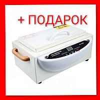Сухожаровой шкаф KH - 360 B для стерилизации инструментов 300 W