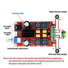 XH-M189 Плата Стерео аудио усилителя 2x50w D-класса на микросхеме TPA3116D2 High End
