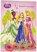 Гофрокартон цветной (10лист/10цвет) A4, принцессы P13-256К