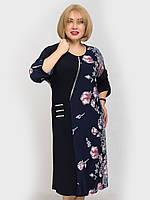 64bc8fb5ec2 Женское платье большого размера свободного кроя с рукавом