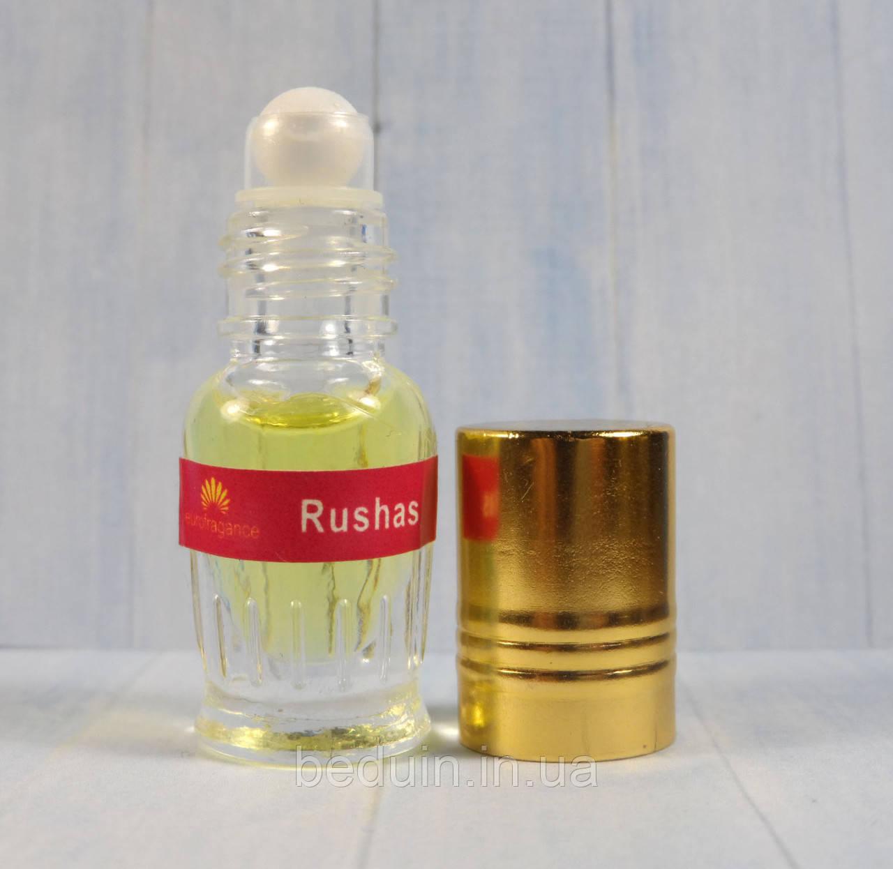 rushas_2.jpg