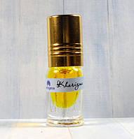 Незабываемый универсальный аромат  KHARIZMA, фото 1
