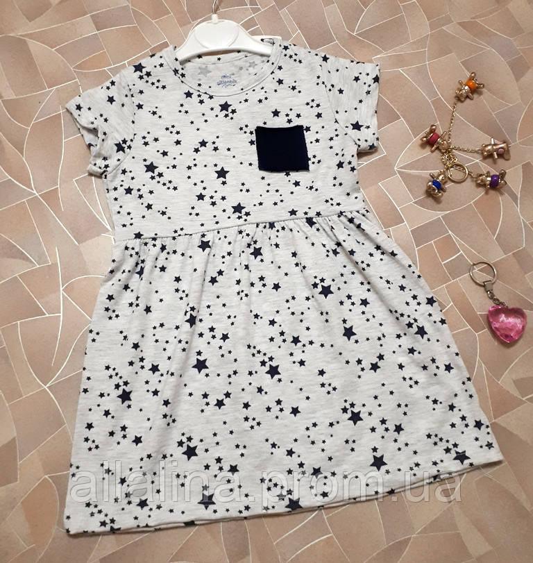 Платье трикотажное для девочки (1-5 лет)