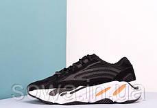 "✔️ Кроссовки Adidas Yeezy Boost 700 V2 ""Static"" , фото 2"