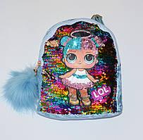 Рюкзачок з лялечкою Lol блакитний