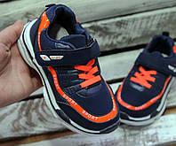 Детские лёгкие кроссовки W.Niko,  размеры 26-31, фото 1