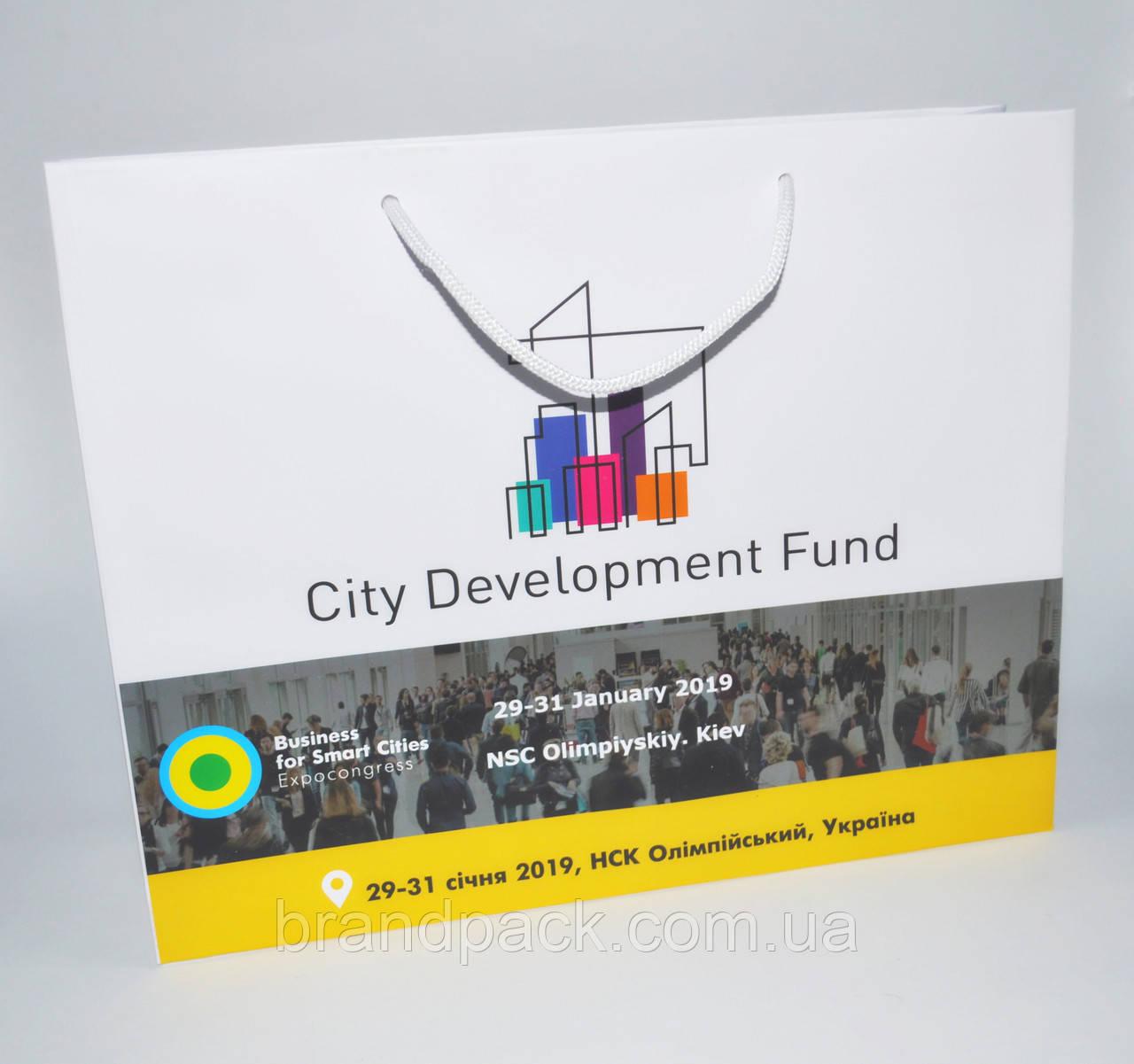 Пакет City Development Fund