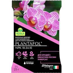 Добриво Plantafol для орхідей і кімнатних рослин 25 г Valagro