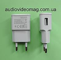 Блок питания USB 5V 2A, белый, реальная сила тока