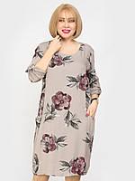 Итальянское платье большого размера из вискозы