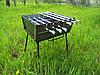 Складаний Мангал чемодан на 6 шампурів, товщина 2мм, ручка для перенесення, компактний