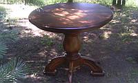 Стіл круглий з натурального дерева 0688014953