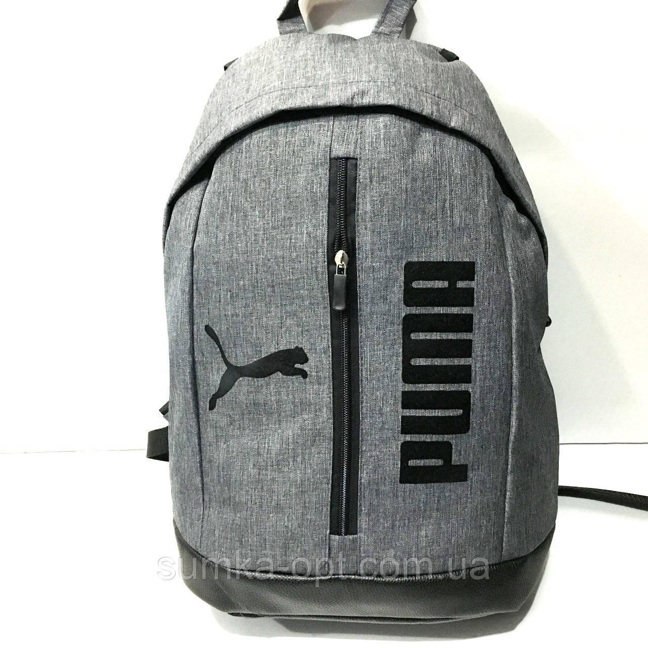Рюкзаки спортивні ПРОТИКРАДІЙ Puma (сірий)31*43см