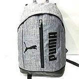 Рюкзаки спортивні ПРОТИКРАДІЙ Puma (сірий)31*43см, фото 5