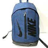 Рюкзаки спортивні ПРОТИКРАДІЙ Puma (сірий)31*43см, фото 6