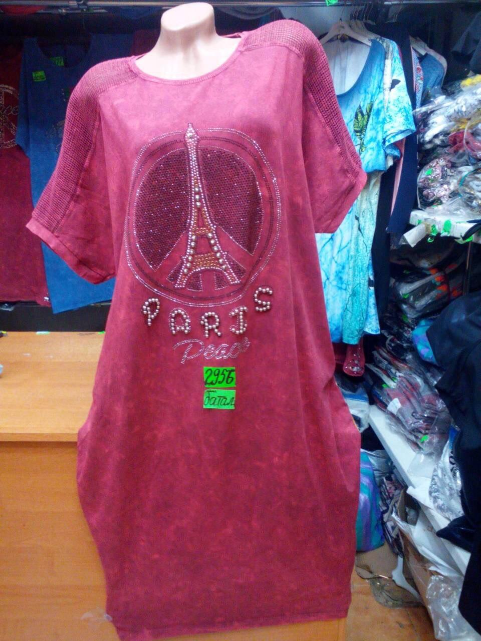 a4c4587e2ca Платье варенка Турция цвет бордо - VIKTORI в Харькове