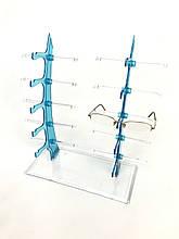 Подставка для очков синяя