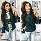 Женская короткая куртка, фото 3