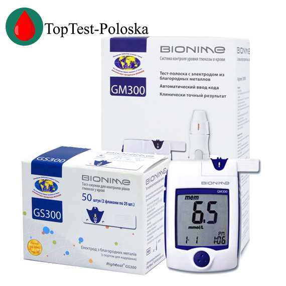 Глюкометр Bionime GM300 (Бионайм ГМ300) + 50 тест полосок