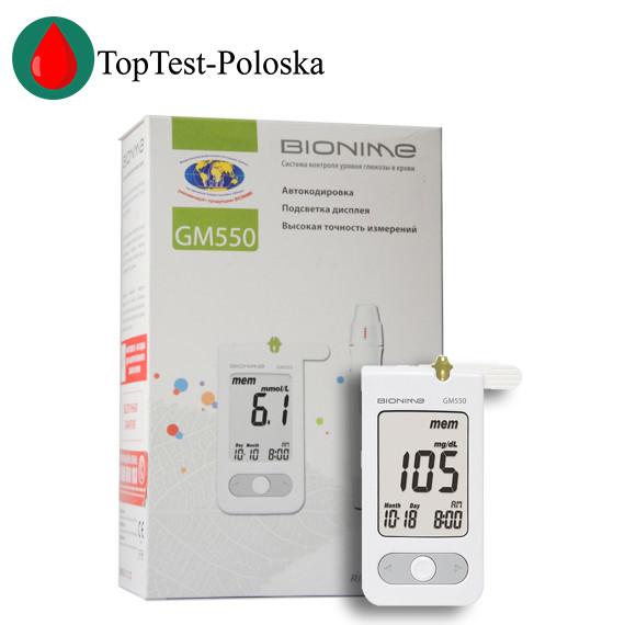 Глюкометр Bionime GM550 (Бионайм ГМ550)