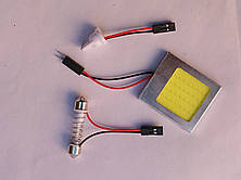 Панель для подсветки авто (25х40мм) - COB LED LIGHT, фото 2