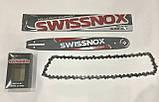 Шина + Цепь Swissnox на бензопилу (40 см), фото 2